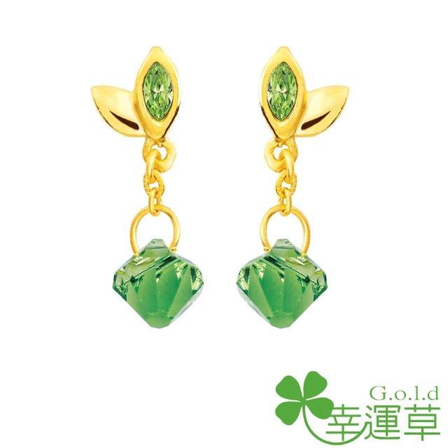 【幸運草clover gold】柔情漫漫 水晶+黃金 耳環