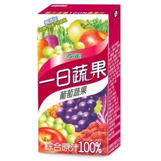 【波蜜】一日蔬果100%葡萄蔬果汁160ml(6入/組)