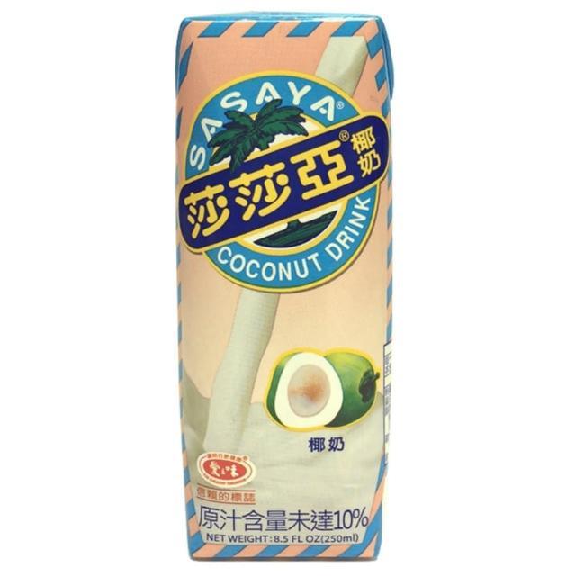 【愛之味】莎莎亞椰奶250ml(6入/組)