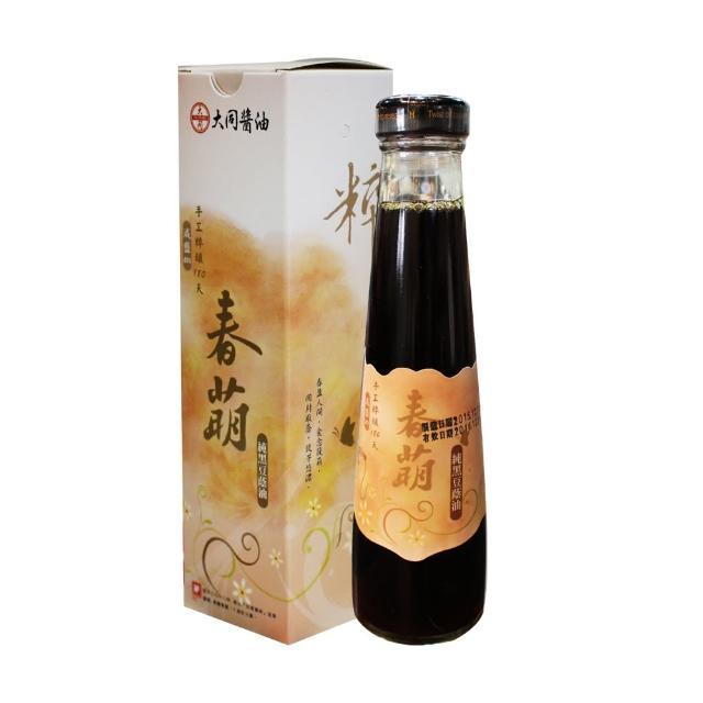 【西螺大同醬油】春萌黑豆壺底蔭油(手工粹釀180天)