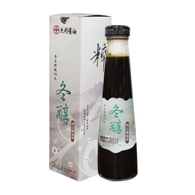 【西螺大同醬油】冬醇黑豆壺底蔭油膏(手工粹釀180天)