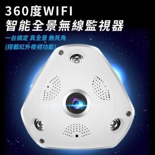 【勝利者】全景360度 雲端無線監視器(真全景.拍攝無死角)