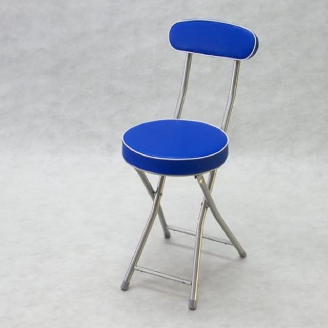 【BROTHER 兄弟牌】丹堤有背折疊椅-寶藍色 1張/箱(休閒椅)