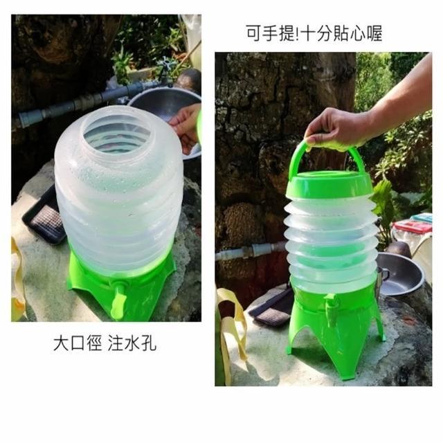 【May Shop】無毒無味環保折疊水壺折疊收縮水桶水壺水袋