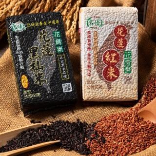 【名優】花蓮花青素黑米+含鐵質紅米30包養生組(黑米15包+紅米15包)