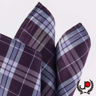 【極品西服】紫/水藍提花口袋方巾(YH5006)