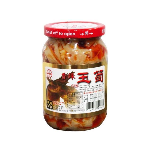 【西螺大同醬油】香辣玉筍360g(遵古釀造)