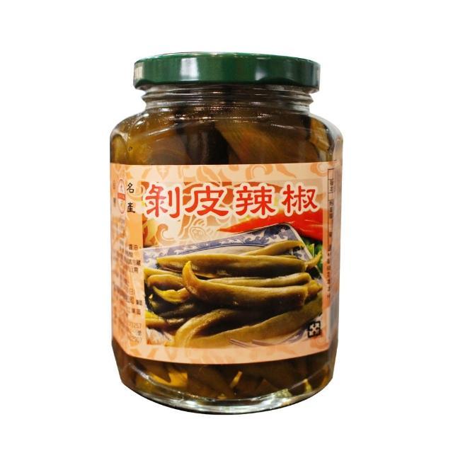 【西螺大同醬油】剝皮辣椒380g(遵古釀造)