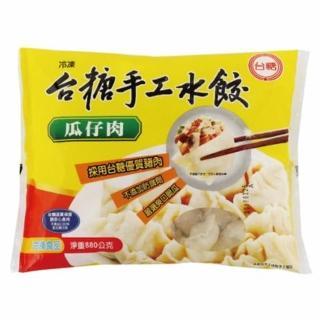 【鮮食家任選799】台糖 瓜仔肉手工水餃40粒裝(880g/包)