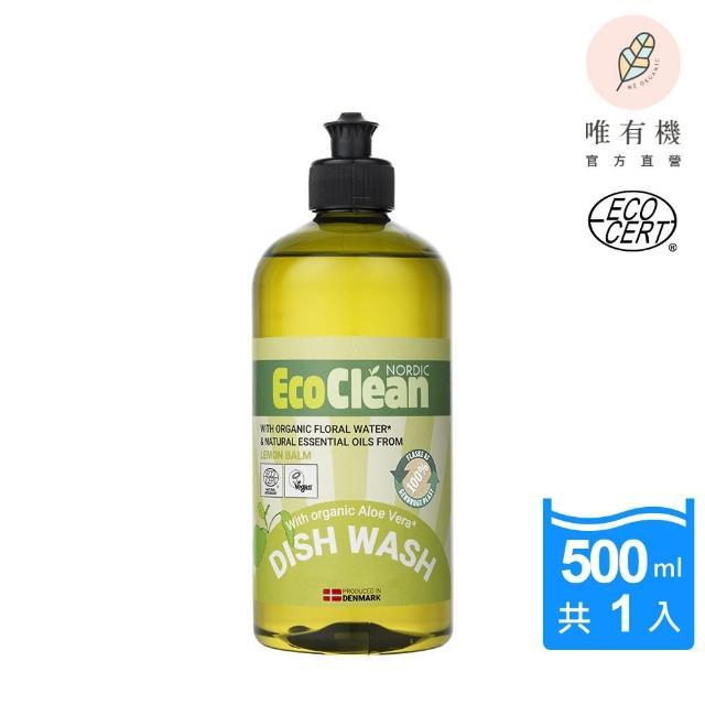 【OuiOrganic唯有機】ECOCLEAN安可潔-環保植萃洗碗精(檸檬/500mL)