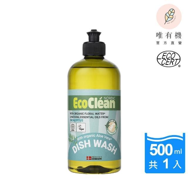 【OuiOrganic唯有機】ECOCLEAN安可潔-環保植萃洗碗精(尤加利/500mL)