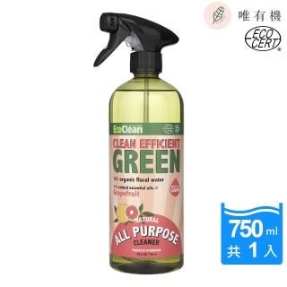 【OuiOrganic唯有機】ECOCLEAN安可潔-植萃萬用清潔劑(葡萄柚/750mL)