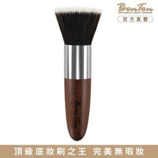 【BonTon】經典系列 拋光式粉底、蜜粉、粉餅、洗臉刷 頂級原木RT01
