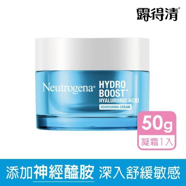 【Neutrogena露得清】水活保濕無香特潤凝霜(50g)