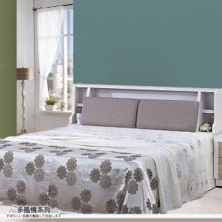 【多風情系列】雪松白5尺床頭箱(不含床板、床墊)