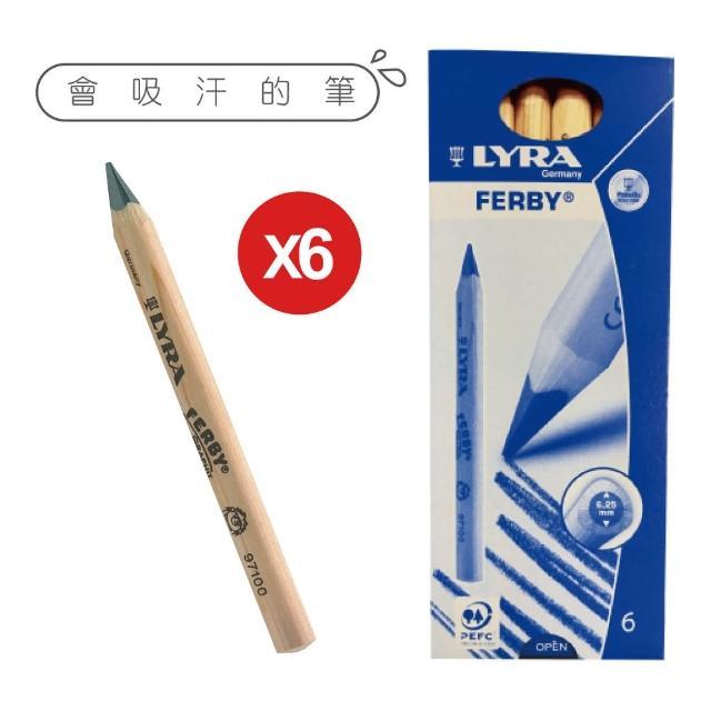 【德國LYRA】兒童三角原木鉛筆12cm(6入附筆削)