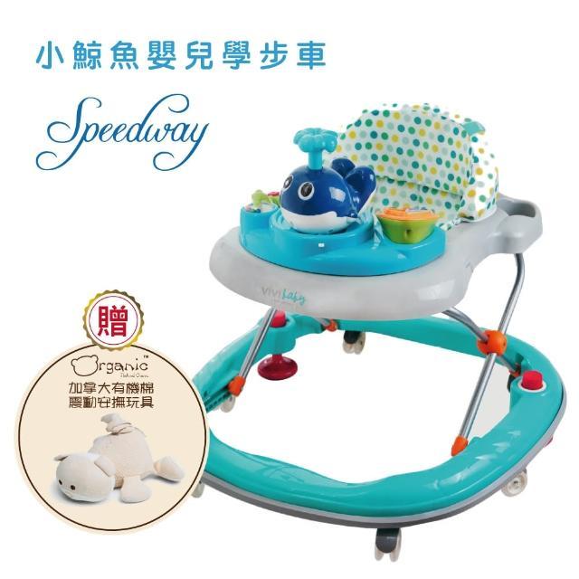 【ViVibaby】小鯨魚學步車(繽紛海洋)