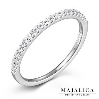 【Majalica】925純銀戒指 半圈鑽 線戒尾戒 精鍍白金 單個價格 PR6052-1(銀色)
