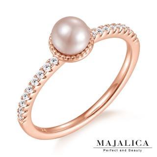 【Majalica】純銀戒指 925純銀戒指 小珍珠 線戒尾戒 精鍍玫瑰金  單個價格 PR6049-3(玫金)