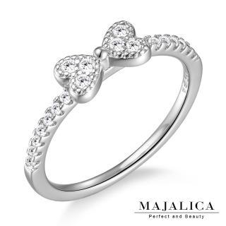 【Majalica】純銀戒指 愛心蝴蝶結 925純銀尾戒 精鍍白金 單個價格 PR6048-1(銀色)
