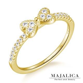 【Majalica】純銀戒指 愛心蝴蝶結 925純銀尾戒 精鍍黃K金 單個價格 PR6048-2(金色)