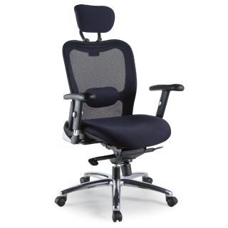 【AS】蒙得腰部支撐網布辦公椅
