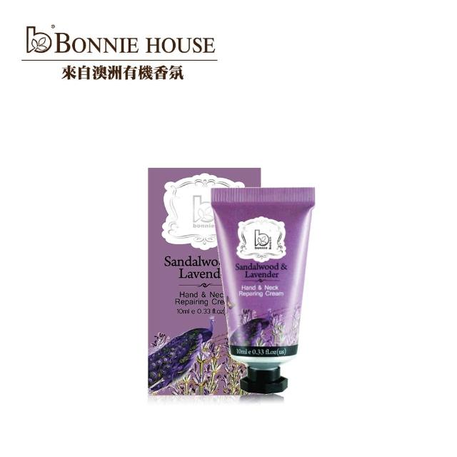 【Bonnie House】薰衣草&檀木修護手頸霜10ml
