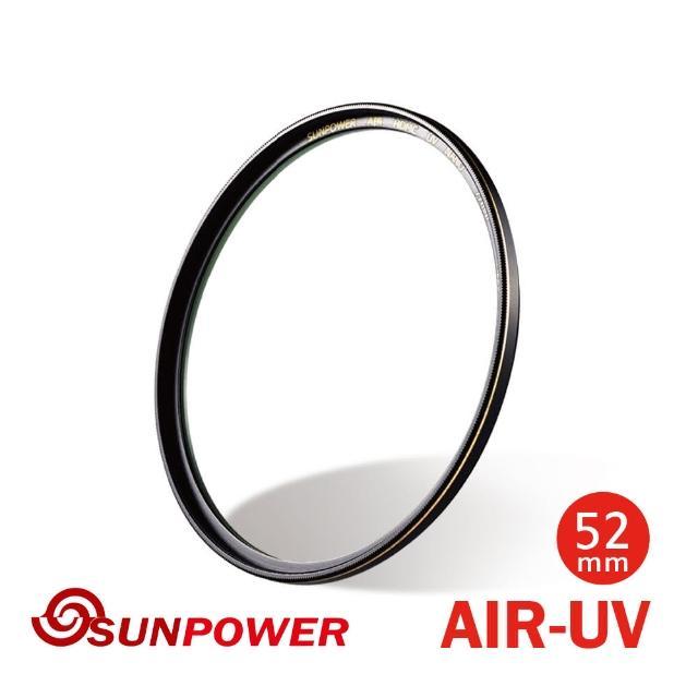 【SUNPOWER】TOP1 AIR UV 超薄銅框保護鏡(52mm)