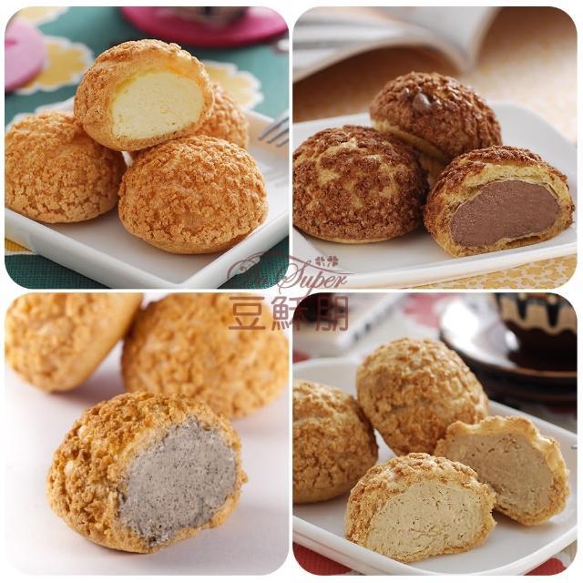 【豆酥朋】招牌綜合泡芙8盒任選組(原味、巧克力、咖啡、芝麻)