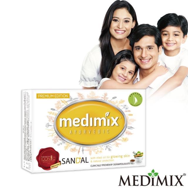 Medimix阿育吠陀植萃旗艦皂2017回饋