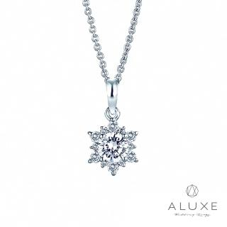 【A-LUXE 亞立詩】Sweet Mood 總重30分奢華鑽石項鍊