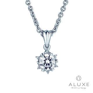 【A-LUXE 亞立詩】Sweet Mood 20分奢華鑽石項鍊