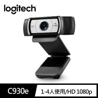 【Logitech 羅技】C930e Webcam