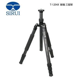 【Sirui 思銳】T-1204X+G10X TX系列 碳纖維 三腳架 雲台套組(T1204 公司貨)