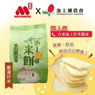 【池上鄉農會】池上米餅-紅藜口味(1包)
