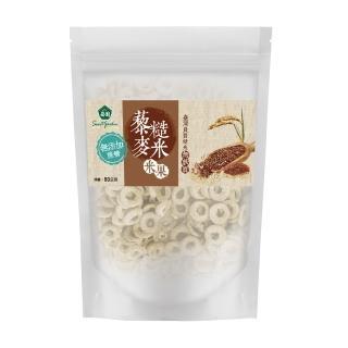 【薌園】藜麥糙米米果(80公克/袋)