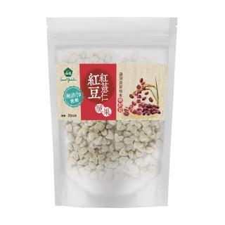 ~薌園~紅豆紅薏仁脆果 70g  袋