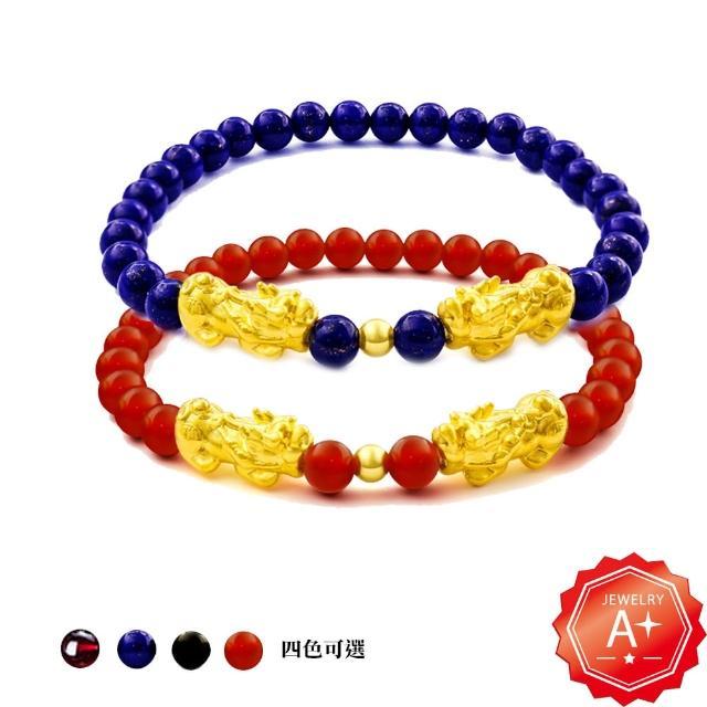 【A+】招財納福雙貔貅千足黃金轉運瑪瑙手鍊(四色可選)