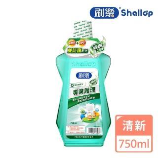 【刷樂】專業護理漱口水-清新口味-750ml(獨創CHG+CPC配方)