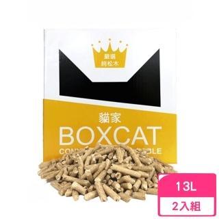 【國際貓家BOXCAT】黃標-松木木屑貓砂 13L(2盒組)