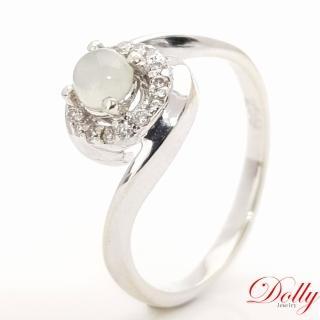 【Dolly】迷人耀眼冰種翡翠美鑽戒