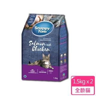 【ST幸福貓】貓乾糧-鮭魚+雞肉風味1.5kg*2包組(A002D01-1)