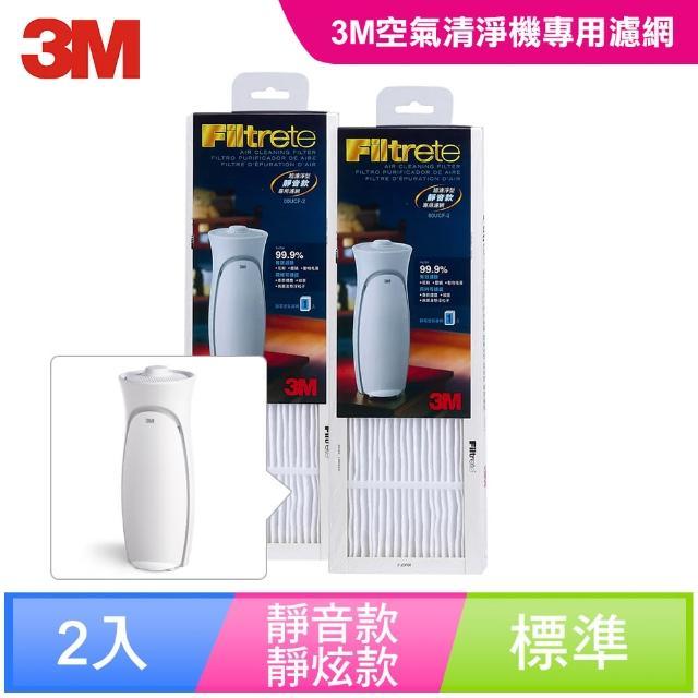【3M】靜音款空氣清淨機專用濾網(2入超值組)