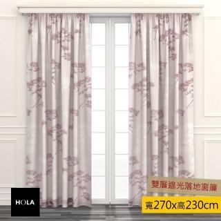 【HOLA】HOLA home 印花森林紫落地窗簾270x230cm