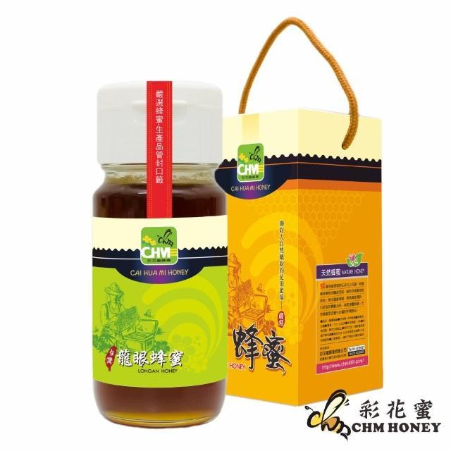 【彩花蜜】台灣龍眼蜂蜜700g