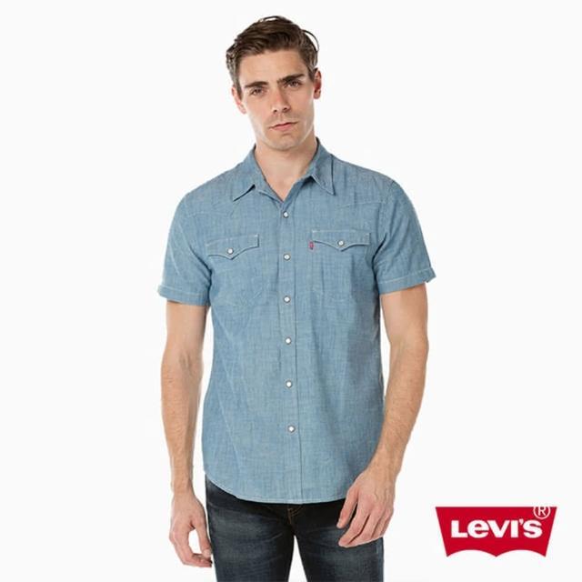 【Levis】WESTERN 短袖牛仔襯衫 / 雙口袋 / 珍珠扣