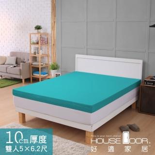 【House Door】超吸濕排濕表布10cm厚全平面竹炭記憶床墊(雙人5尺)