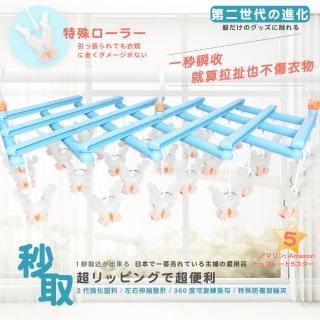 【Austin Shine】1秒瞬收曬衣夾(19夾)