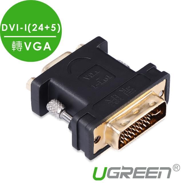 【綠聯】DVI轉VGA轉接頭