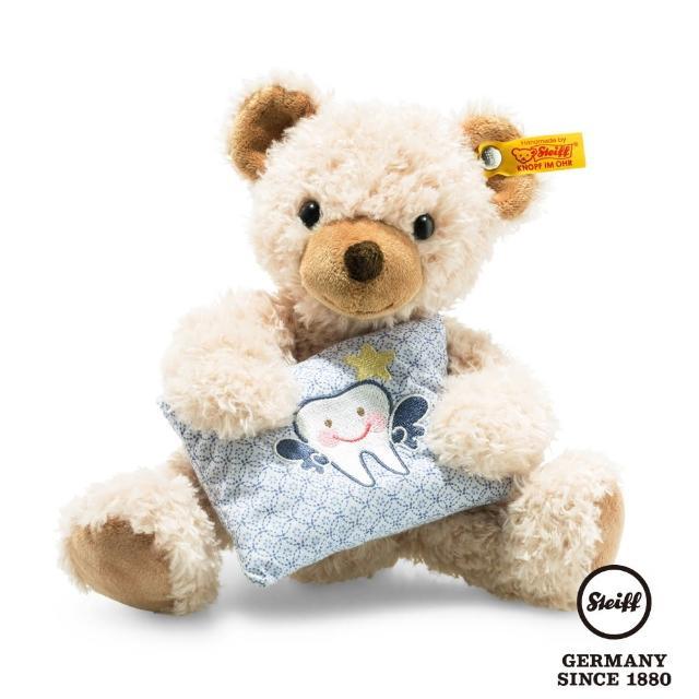 【STEIFF德國金耳釦泰迪熊】Leo Teddy Bear(經典泰迪熊)